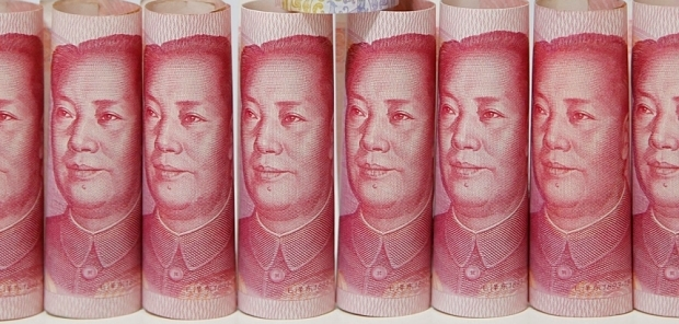 CHINA CURRENCY YUAN DEVALUED