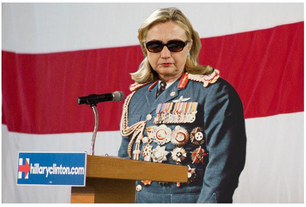 HillarysMedals