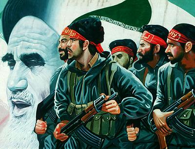 The Terrorists of Pasdaran