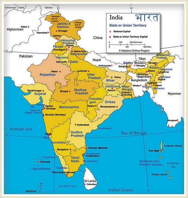 indian-govt-map