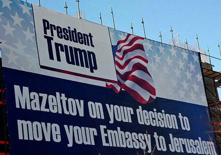 embassy-to-jerusalem