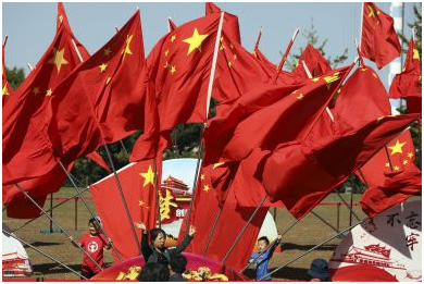 china-flags
