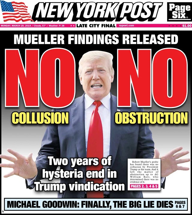 no-collusion-no-obstruction