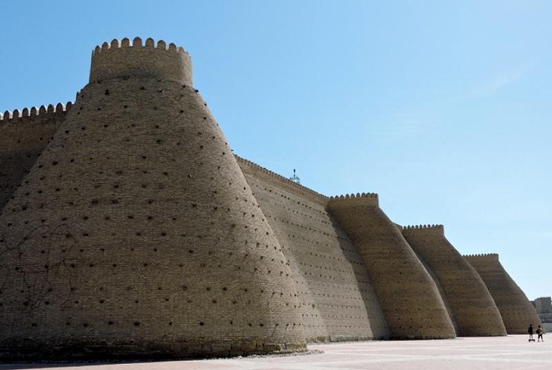 ark-of-bukhara