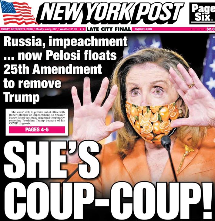 coup-coup-pelosi