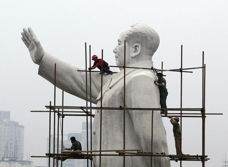 giant-mao-statue