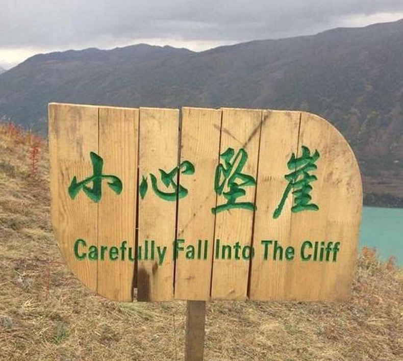 fall-into-the-cliff