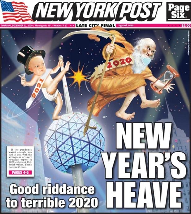 new-years-heave