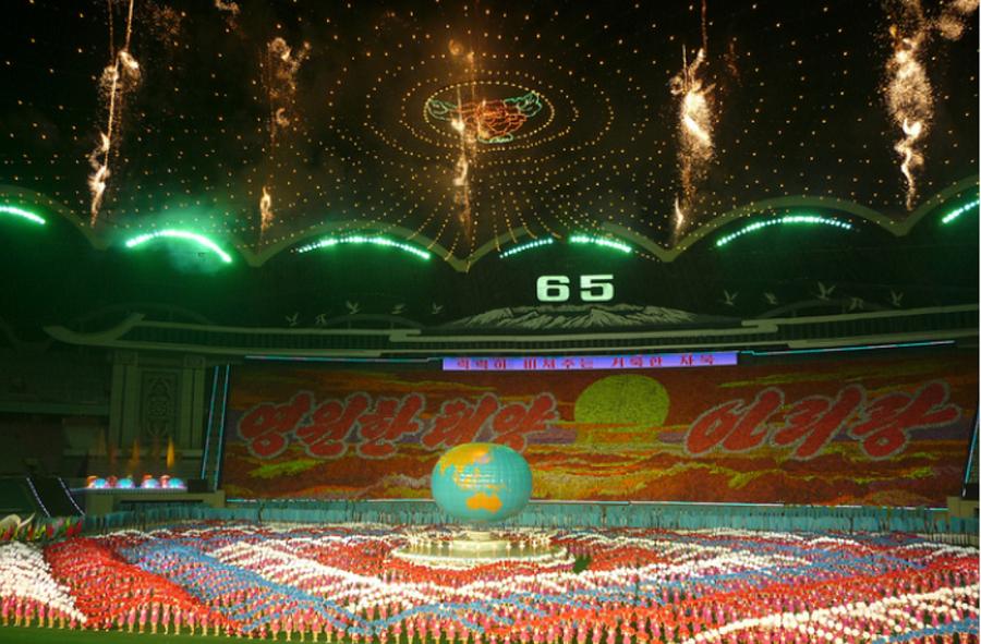 arirang-mass-games